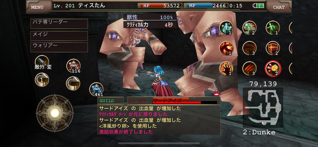 f:id:kenkun-blog:20200626005940p:image