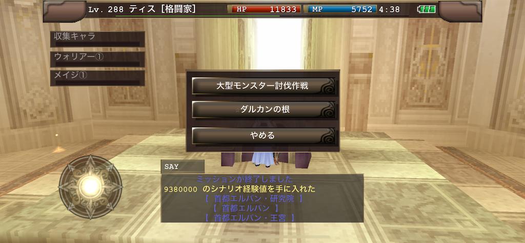 f:id:kenkun-blog:20200626044802p:image
