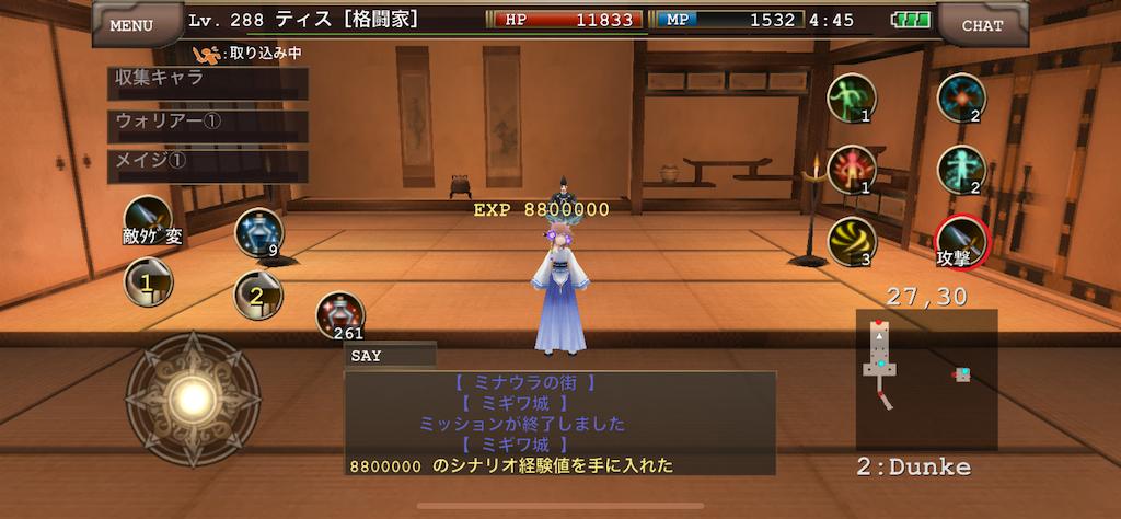 f:id:kenkun-blog:20200626044807p:image