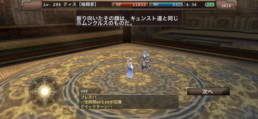 f:id:kenkun-blog:20200626044812p:image