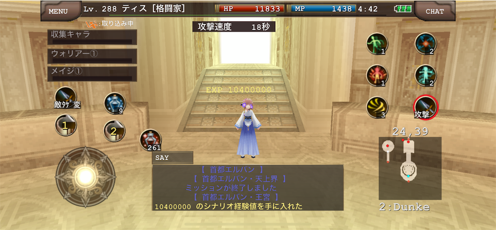 f:id:kenkun-blog:20200626044817p:image