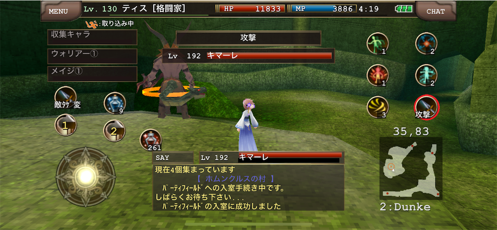 f:id:kenkun-blog:20200626044823p:image