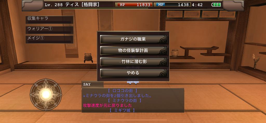 f:id:kenkun-blog:20200626044829p:image
