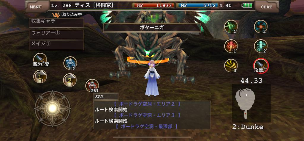 f:id:kenkun-blog:20200626044834p:image