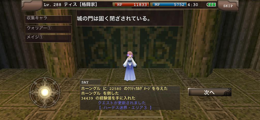 f:id:kenkun-blog:20200626044840p:image
