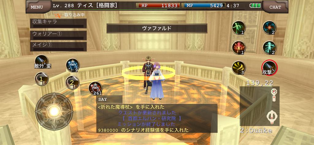 f:id:kenkun-blog:20200626044845p:image