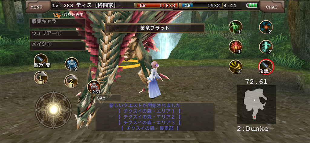 f:id:kenkun-blog:20200626044851p:image