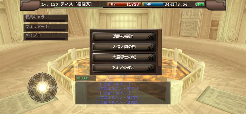 f:id:kenkun-blog:20200626044857p:image