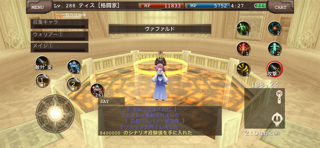 f:id:kenkun-blog:20200626044903p:image