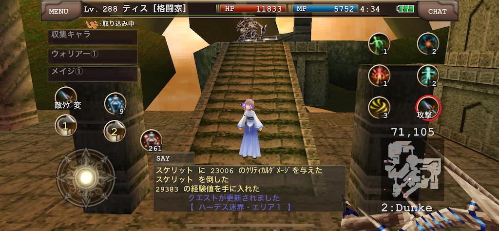 f:id:kenkun-blog:20200626044909p:image