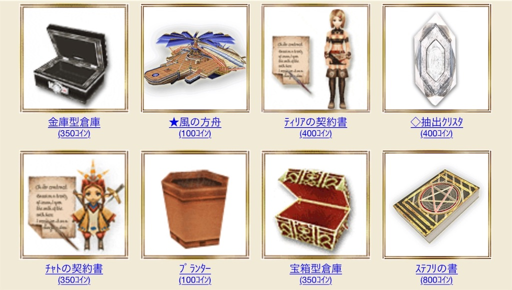 f:id:kenkun-blog:20200626182009j:image