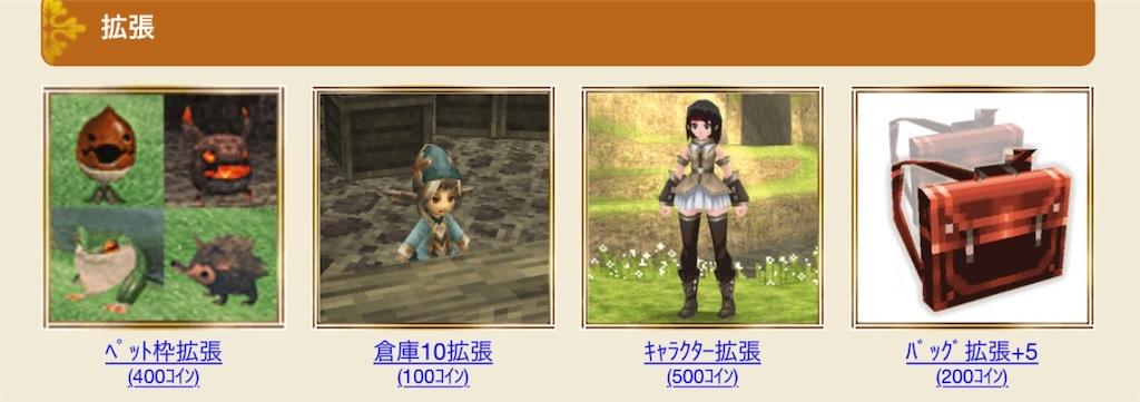 f:id:kenkun-blog:20200626182012j:image