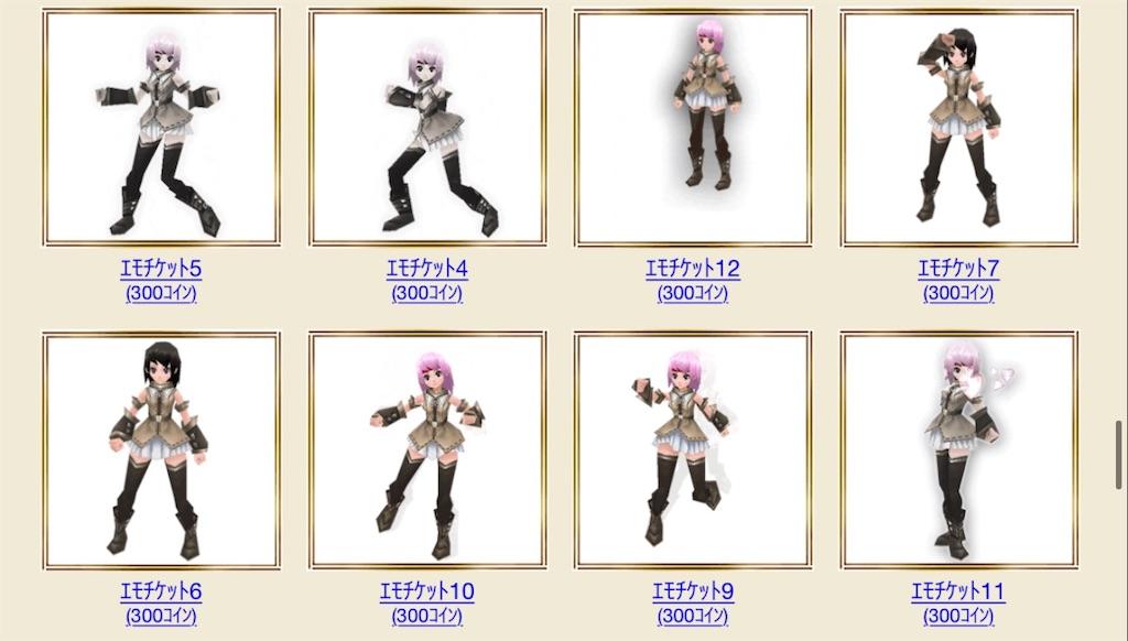 f:id:kenkun-blog:20200626182015j:image