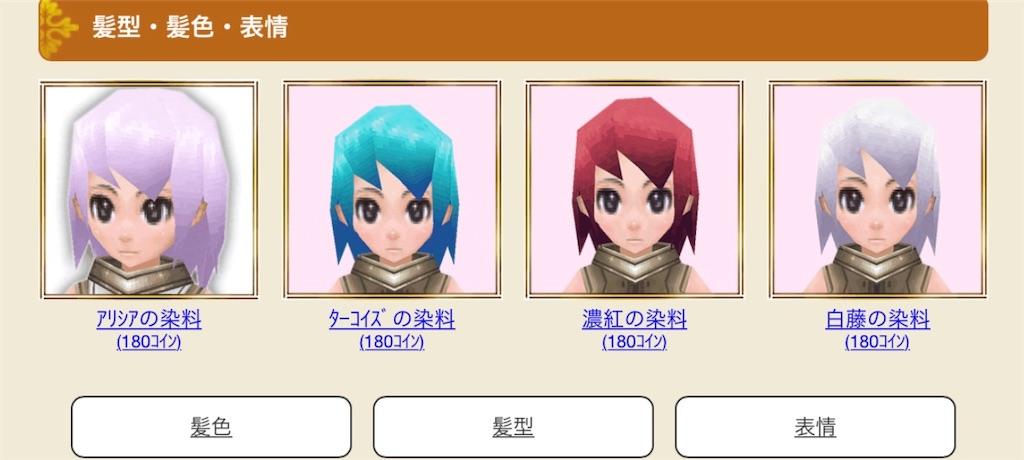 f:id:kenkun-blog:20200626182019j:image