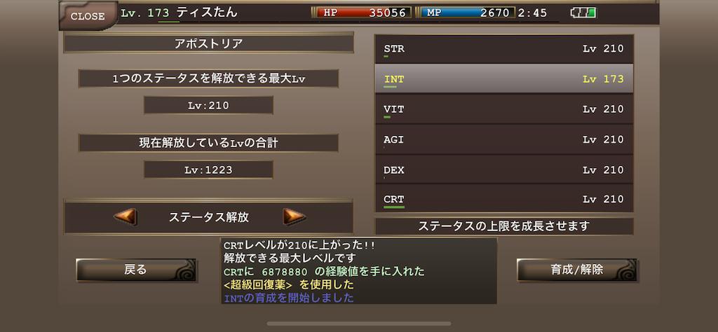 f:id:kenkun-blog:20200627024924p:image