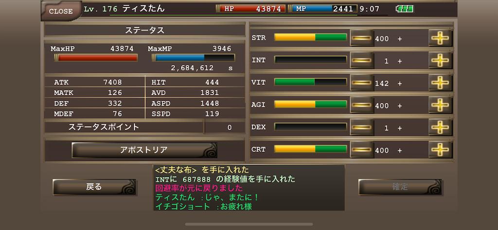 f:id:kenkun-blog:20200627090830p:image