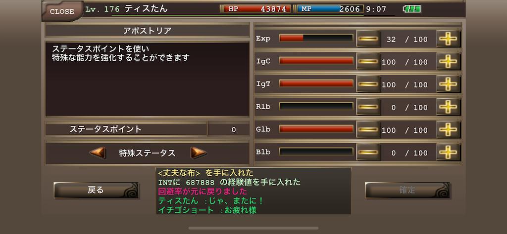 f:id:kenkun-blog:20200627090835p:image