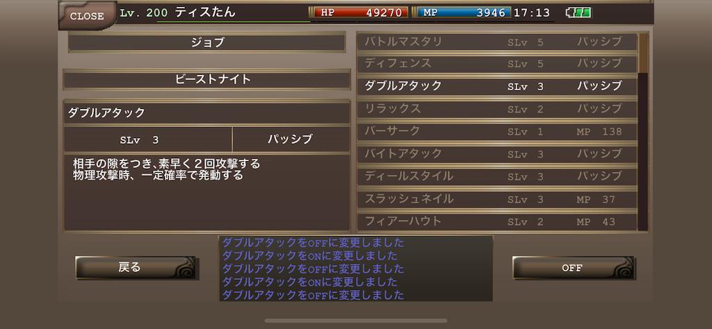 f:id:kenkun-blog:20200629171411p:image