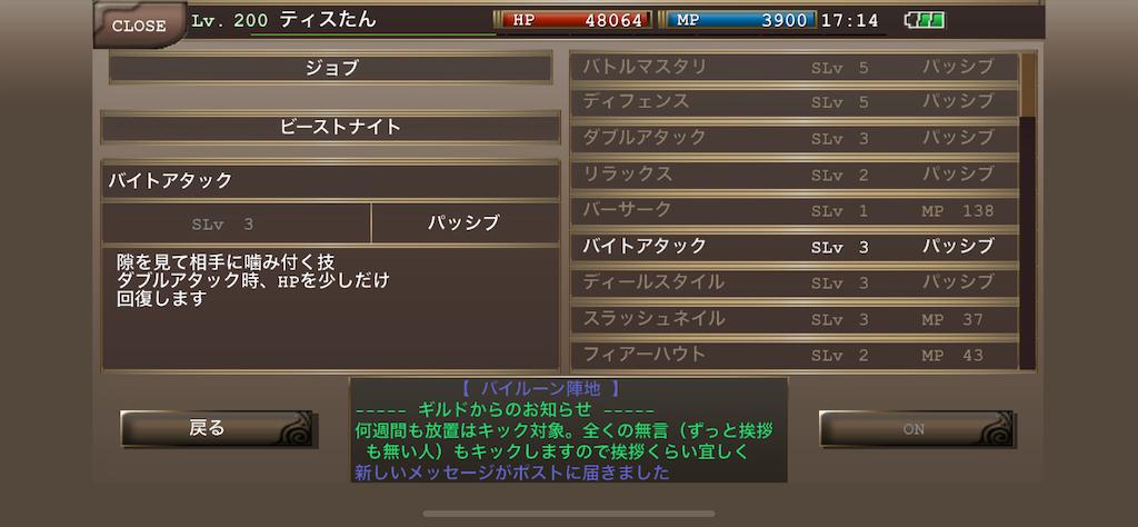f:id:kenkun-blog:20200629171453p:image