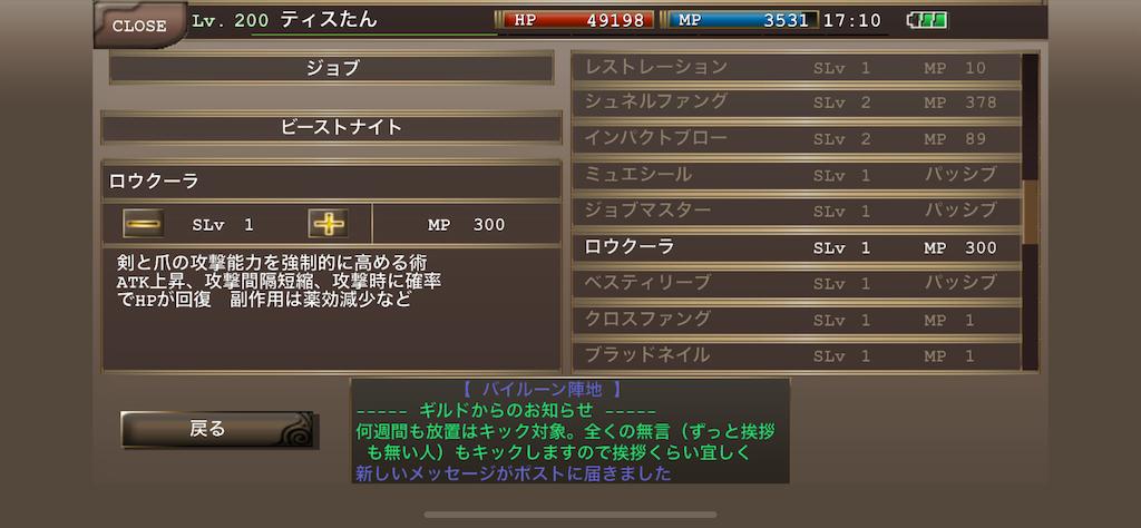 f:id:kenkun-blog:20200629172128p:image