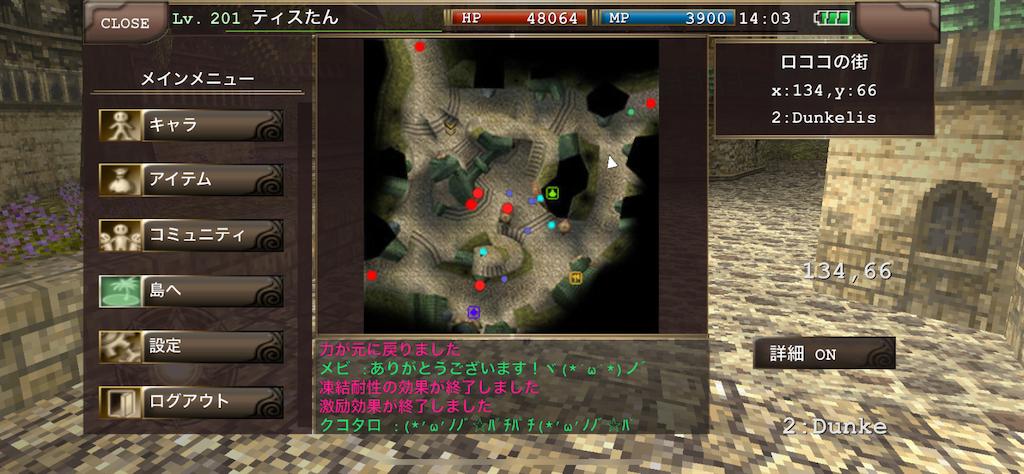f:id:kenkun-blog:20200701080426p:image