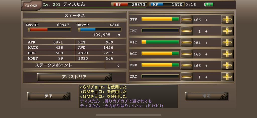 f:id:kenkun-blog:20200702085915p:image