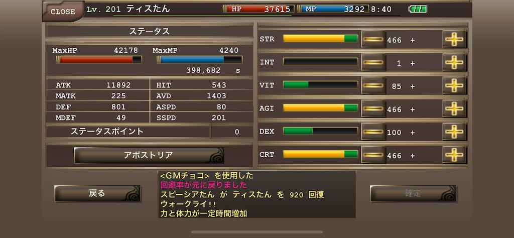 f:id:kenkun-blog:20200702090420p:image