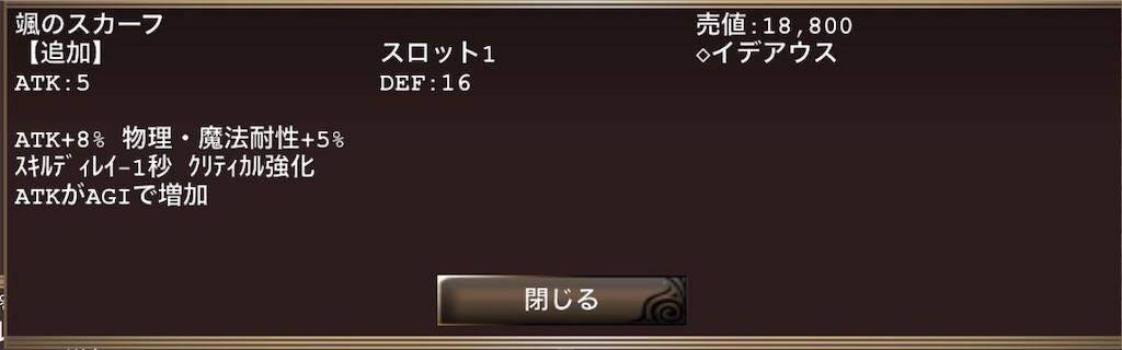 f:id:kenkun-blog:20200702092751j:image