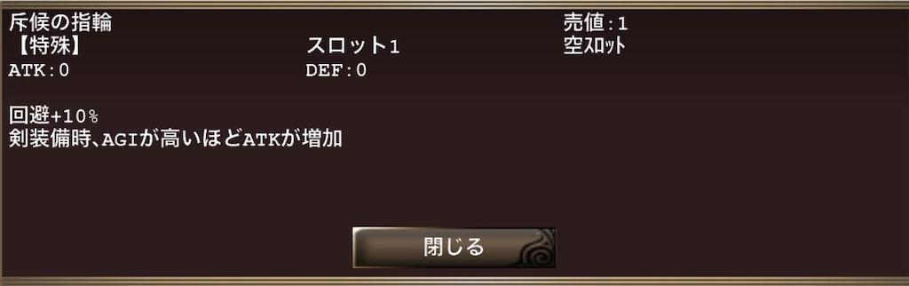 f:id:kenkun-blog:20200702092822j:image