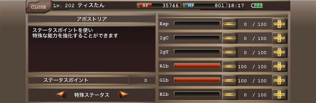 f:id:kenkun-blog:20200705181812j:image