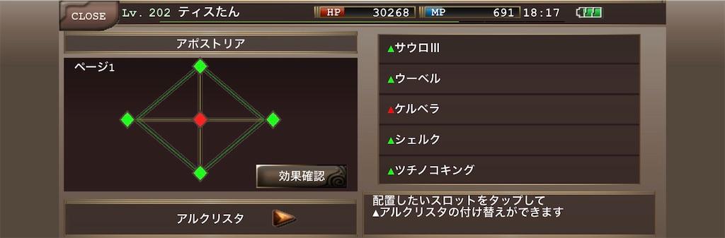 f:id:kenkun-blog:20200705181844j:image