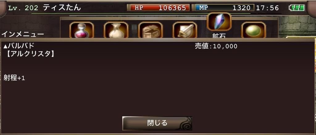 f:id:kenkun-blog:20200706175806j:image