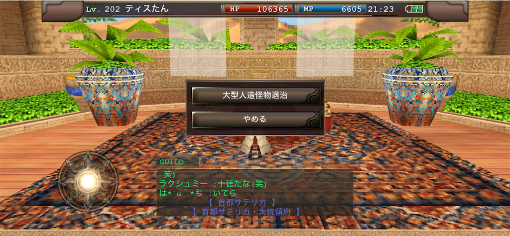 f:id:kenkun-blog:20200707065412p:image