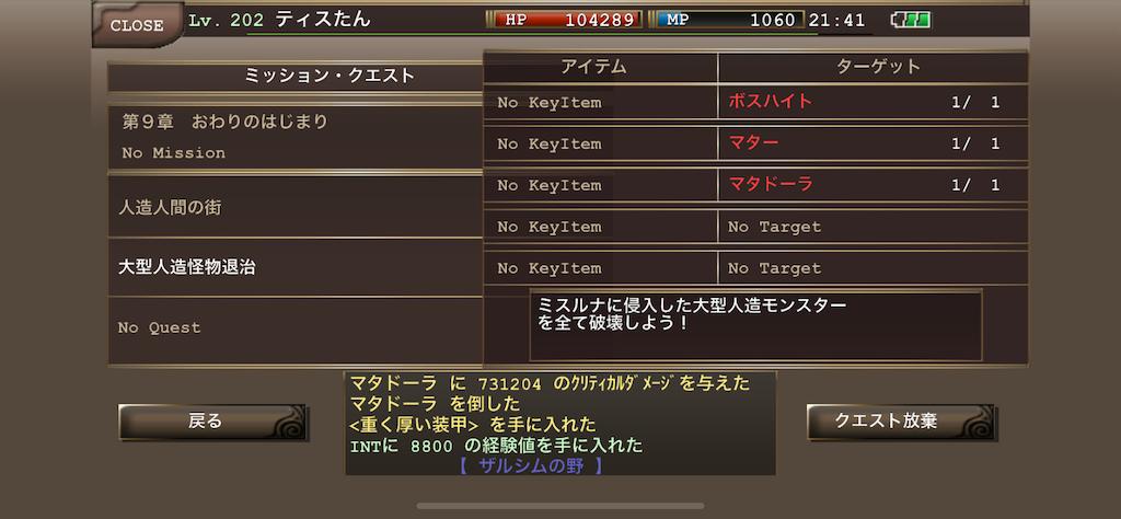f:id:kenkun-blog:20200707070542p:image