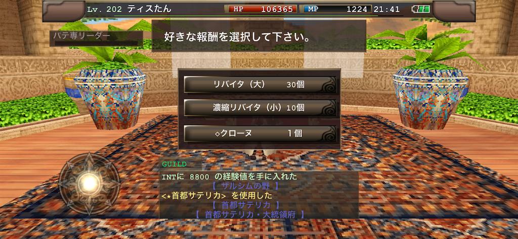 f:id:kenkun-blog:20200707071143p:image