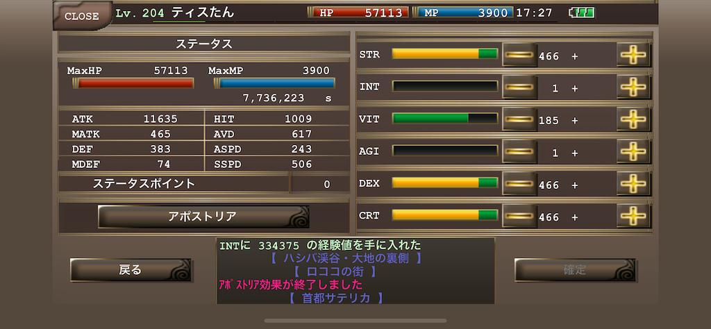 f:id:kenkun-blog:20200709173526p:image