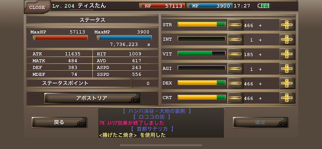 f:id:kenkun-blog:20200709173653p:image