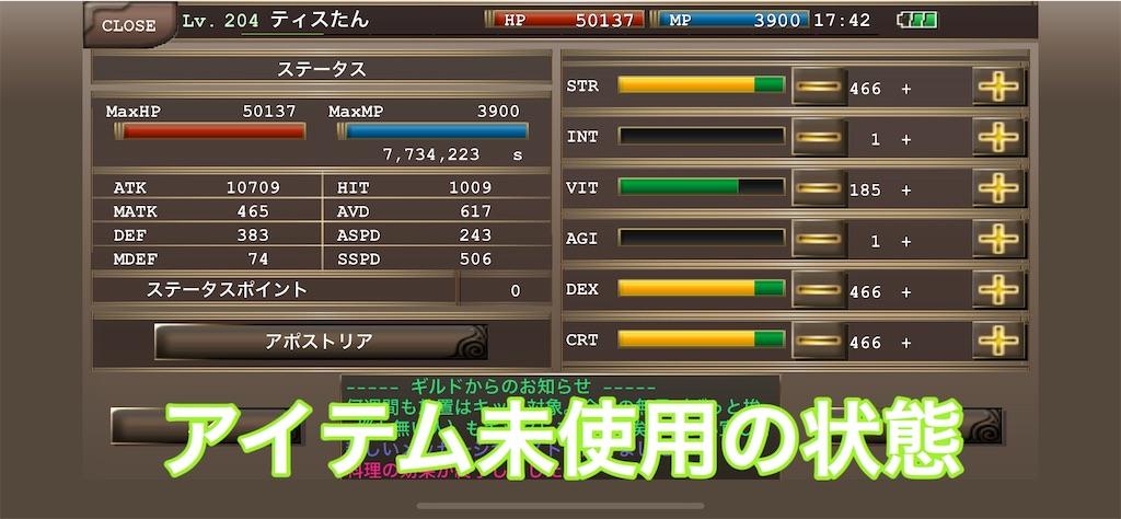 f:id:kenkun-blog:20200709174530j:image
