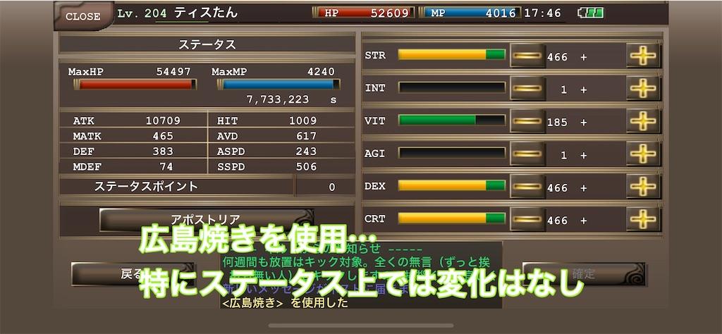 f:id:kenkun-blog:20200709174919j:image