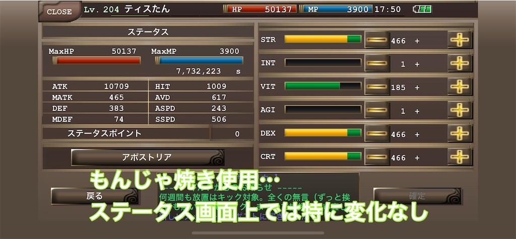 f:id:kenkun-blog:20200709175309j:image