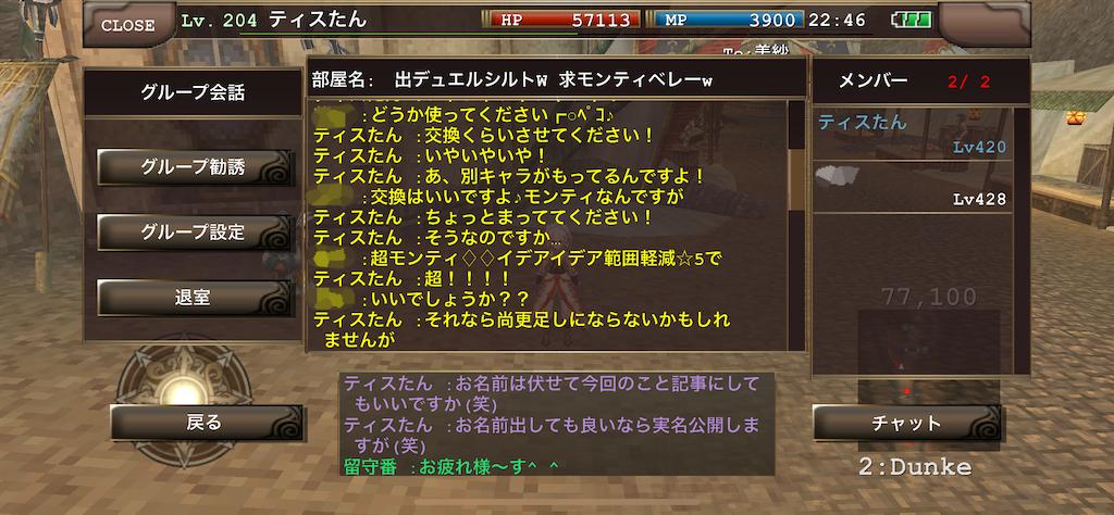 f:id:kenkun-blog:20200709231731p:image