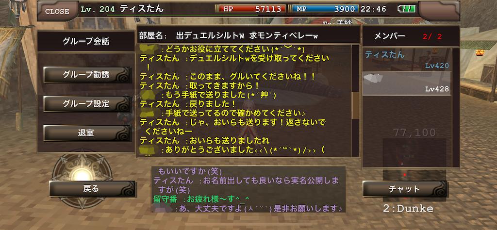f:id:kenkun-blog:20200709231738p:image