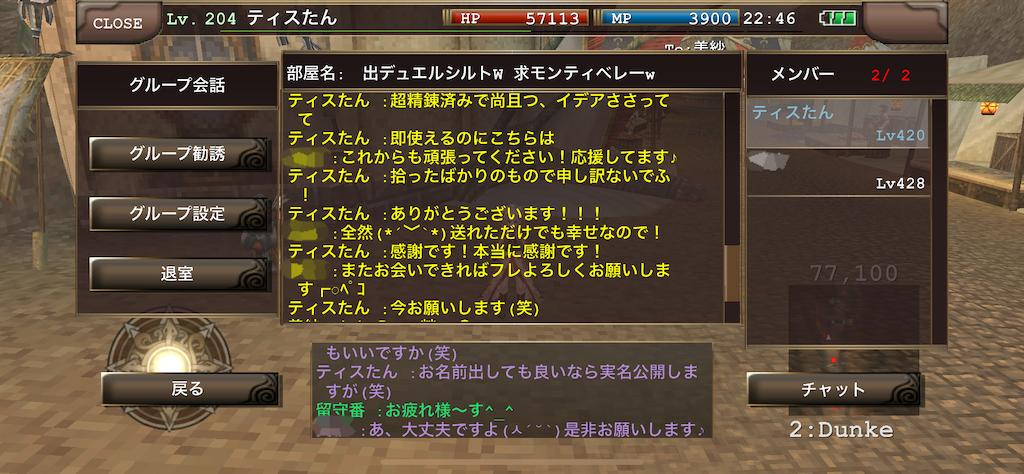 f:id:kenkun-blog:20200709231748p:image