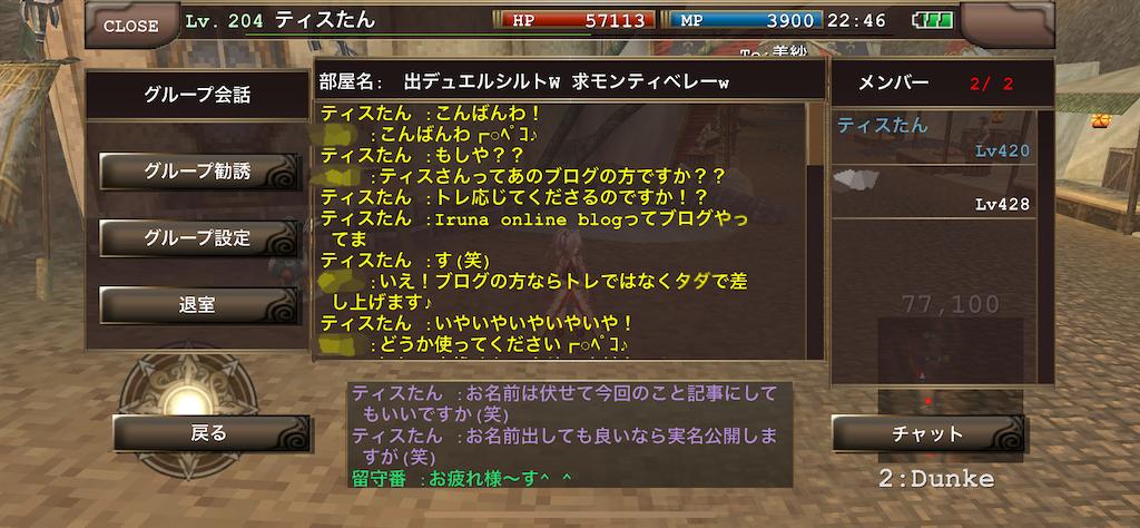 f:id:kenkun-blog:20200709231759p:image
