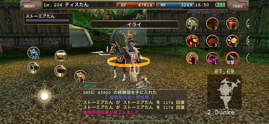 f:id:kenkun-blog:20200712170355p:image