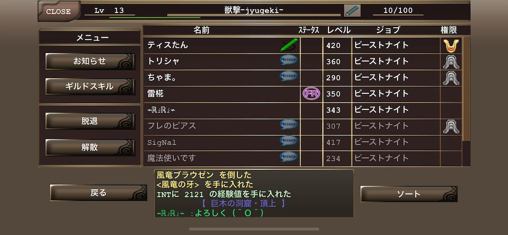 f:id:kenkun-blog:20200713003314p:image