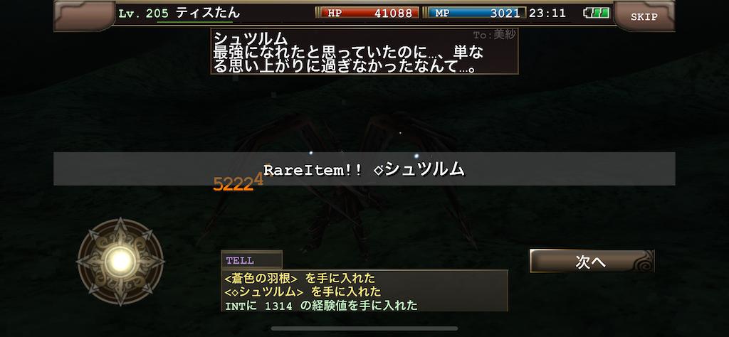 f:id:kenkun-blog:20200713003327p:image