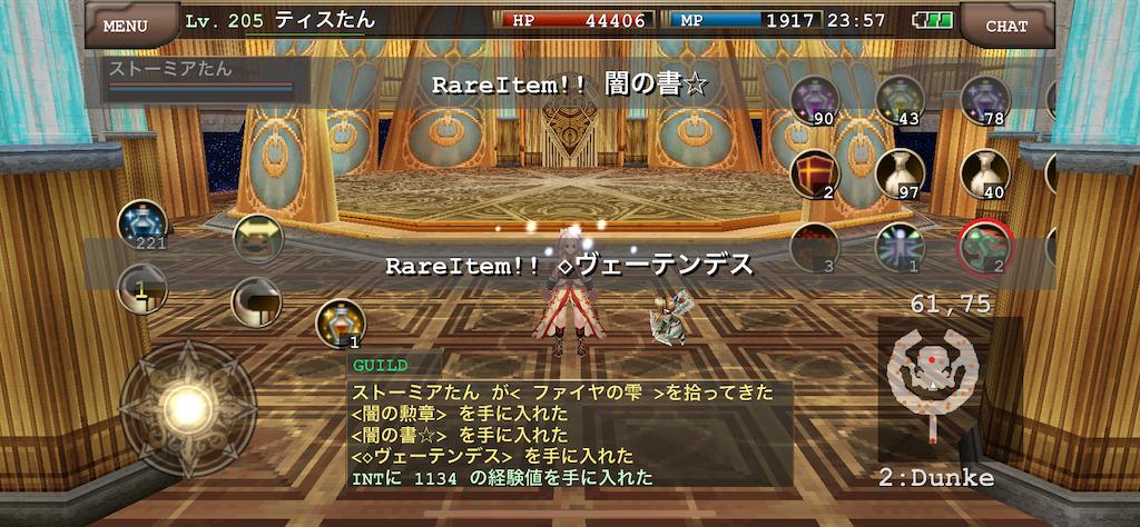 f:id:kenkun-blog:20200713003333p:image