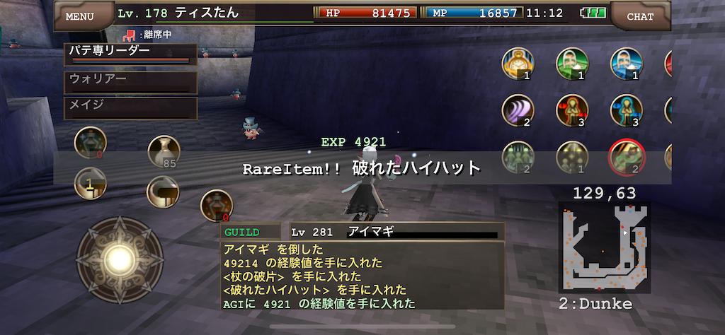 f:id:kenkun-blog:20200713114603p:image