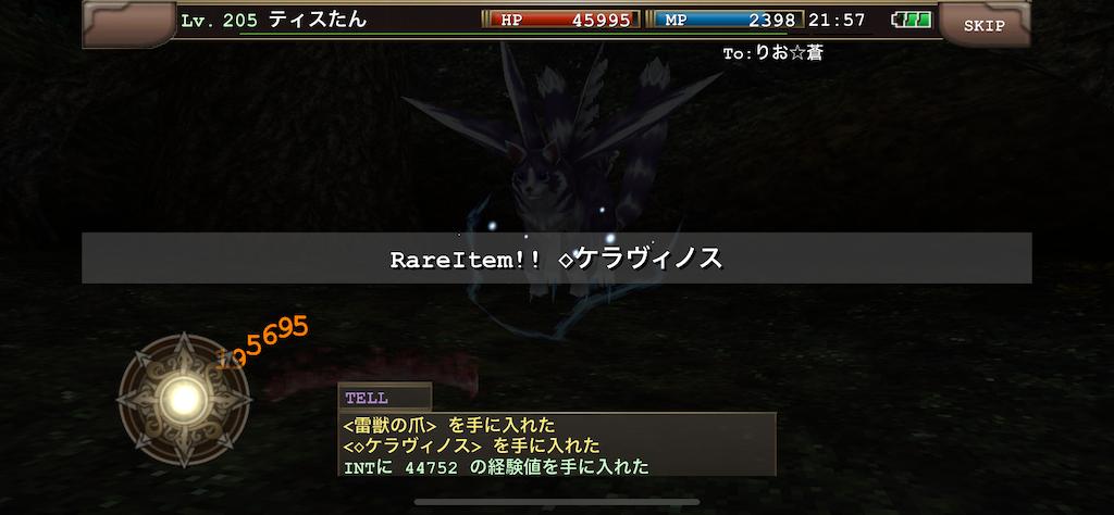 f:id:kenkun-blog:20200714070151p:image